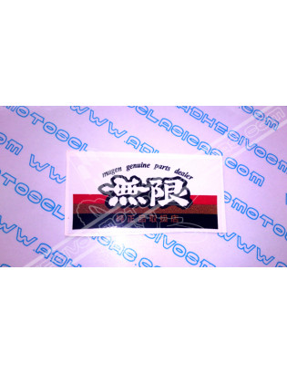 MUGEN POWER  Sticker